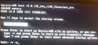 efix-crash_ep35_04_slimbuild_preboot5.jpg